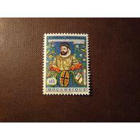 Португальский Мозамбик 1969 г.Луиш де Камоэнс./1а/