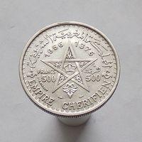 Марокко 500 франков 1956 СЕРЕБРО СОСТОЯНИЕ