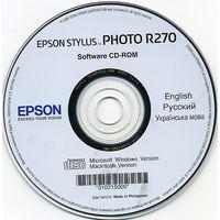 Диск с драйверами и софтом Epson Stylus Photo R270