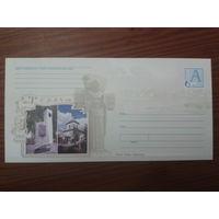 2004 хмк почтовый набор Туров