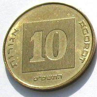 Израиль, 10 агорот 2009