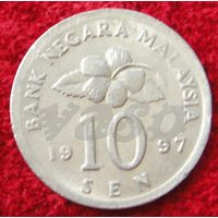 7491:  10 сен 1997 Малайзия