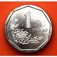 111-26 Китай, 1 цзяо 1998 г.