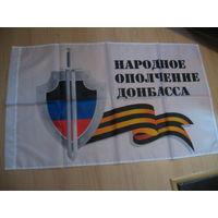 Флаг Народного ополчения Донбаса