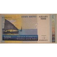 Мадагаскар 5000 ариари (g)