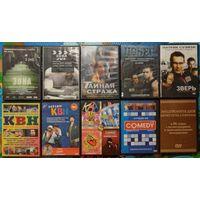 Домашняя коллекция DVD-дисков ЛОТ-5