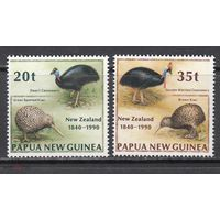 Папуа - Новая Гвинея. Фауна, полная серия. 1990 г. см.условие