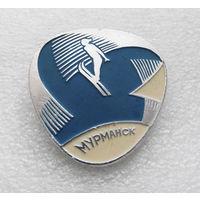 Прыжки с трамплина. Праздник Севера. Мурманск. Полярная Олимпиада. Зимний спорт #0492-SP11