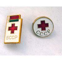 Красный крест БССР, СССР N1