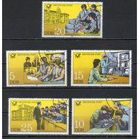Учебные заведения немецкой почты ГДР 1981 год серия из 5 марок