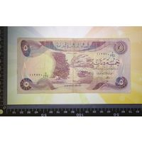 Ирак 5 динар 1981г.