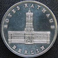 YS: ГДР, 5 марок 1987, города Германии - Берлин, красная ратуша, KM# 115