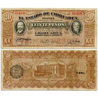 Мексика. 20 песо (образца 1915 года, S537a, CHIHUAHUA)