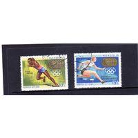 Монголия.Ми-531,532 . Победители Олимпийских игр.1969.