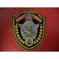 Нарукавный знак 14 отдельный полк правительственной связи КГБ РБ
