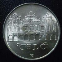 Чехословакия 50 крон