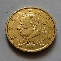 10 евроцентов, Бельгия 2010 г.