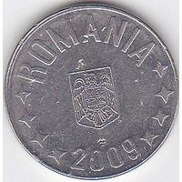Румыния. 10 бань. 2008г. (72)