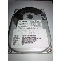 Жесткий диск 850 мб без BAD