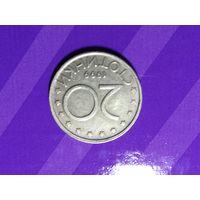 20 стотинок