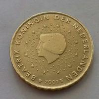 10 евроцентов, Нидерланды 2001 г.