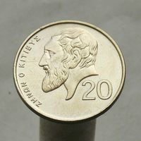 Кипр 20 центов 1991
