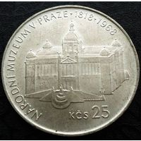 Чехословакия 25 крон 1968 года. Серебро. Штемпельный блеск! Состояние UNC!