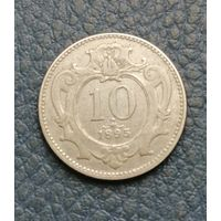 Австро-Венгрия. 10 геллеров  1895