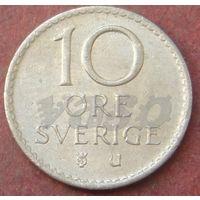 6235:  10 эре 1972 Швеция