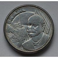 Бразилия 50 сентаво, 2008 г.