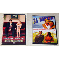 Разные комедии на DVD, цена за все