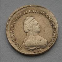 5 рублей 1778 копия