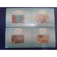 Таиланд 1997 Искусство, мифология, религия 4 блока