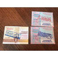 Проездные билеты Витебск 2011,2012 г