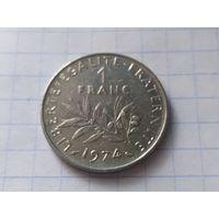 Франция 1 франк, 1974