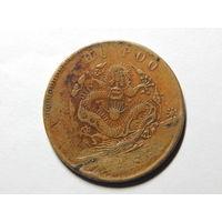 Китай 20 кэш 1903-05г