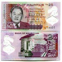 Маврикий 25 рупий образца 2013 года UNC p64 полимерная