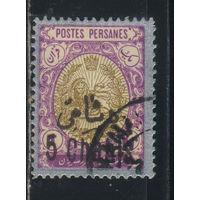 Иран Персия 1915 Герб Надп Стандарт #354