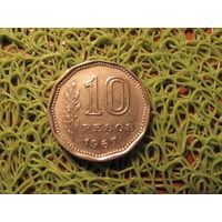 10 песо 1967 аргентина *758