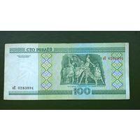 100 рублей  серия вЕ