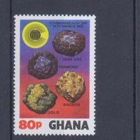 [2225] Гана 1983. Геология.Минералы. MNH