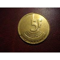5 франков 1993 года Бельгия