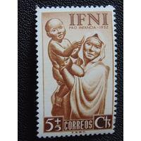 Ифни 1952 г. Колония Испании.