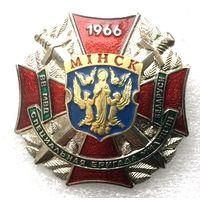 ВВ МВД. Специальная бригада милиции. Минск