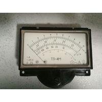Головка измерительная мультиметра тл-4м. рабочая