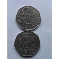 Кипр 50 цент 1994г.  распродажа