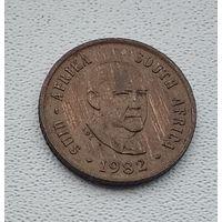 ЮАР 1 цент, 1982 Окончание президентства Бальтазара Йоханнеса Форстера 3-14-10