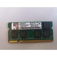 Оперативная память для ноутбука SO-DIMM DDR2 2Gb Kingston PC-6400 ASU256X64D2S800C6 (906698)