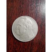 Монета 10 злотых 1936г.  ПИЛСУДСКИЙ, Польша