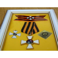 Орден Св. Георгия 4 ст. на маленькой колодке, с фрачником (в рамке за стеклом).